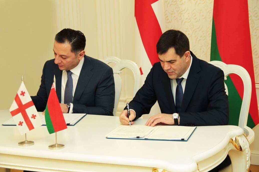 Agreement Between Georgia And Republic Of Belarus On The Exchange